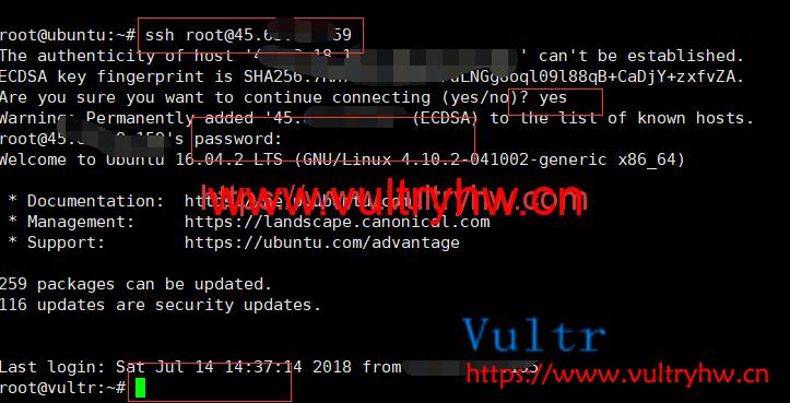 Linux/Mac远程连接Vultr