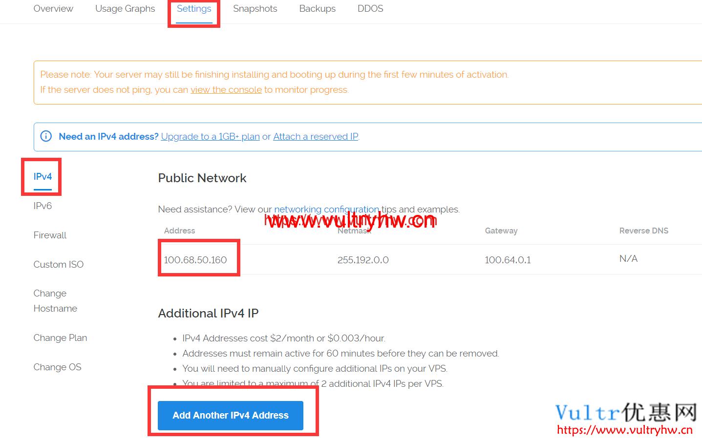 Vultr添加IPv4地址