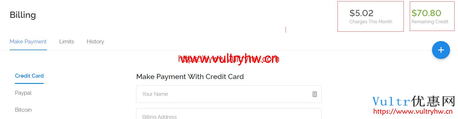 Vultr每月账单