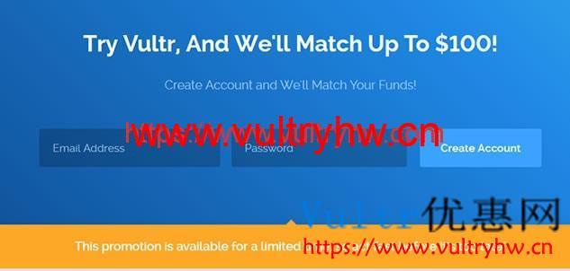 Vultr新用户充100送100