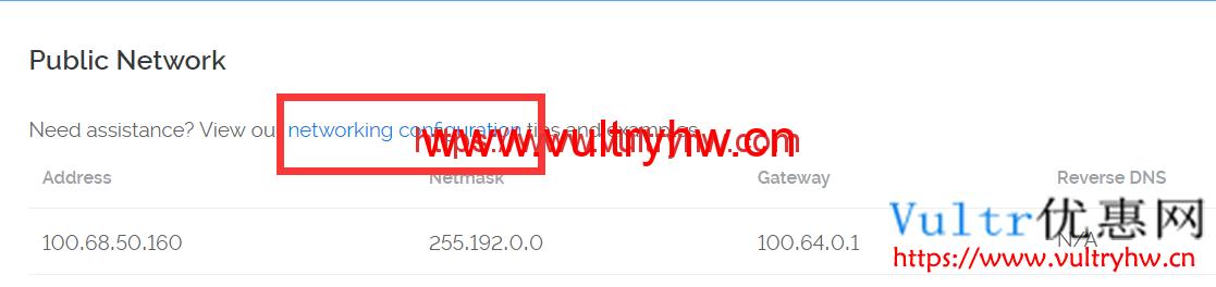 Vultr额外IPv4地址配置