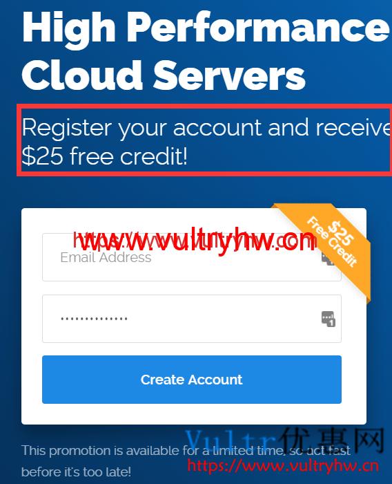 Vultr新用户送25美元
