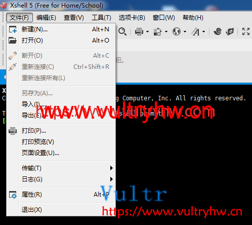 Xshell新建Vultr远程连接