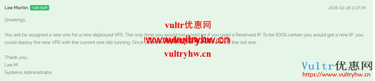 Vultr新机器IP不变