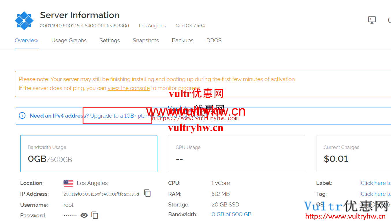 VUltr升级套餐获取IP地址