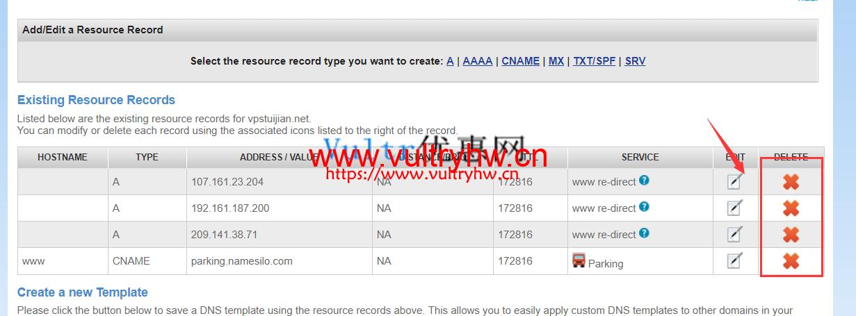 域名解析到vultr VPS