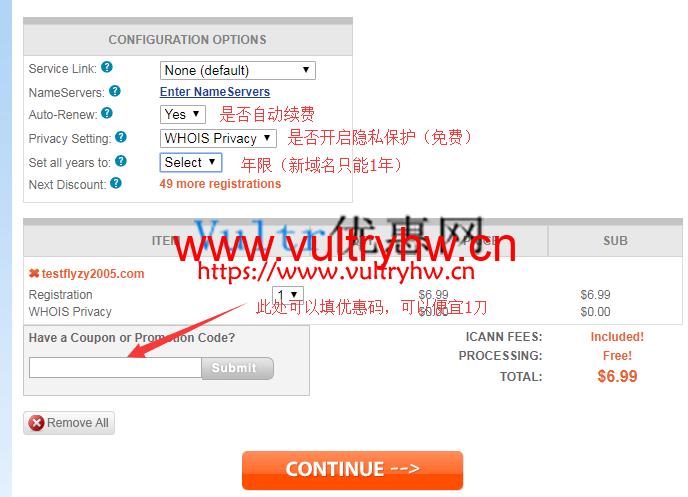 vultr建站域名选择