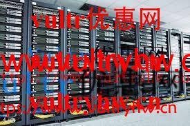 vultr服务器流量