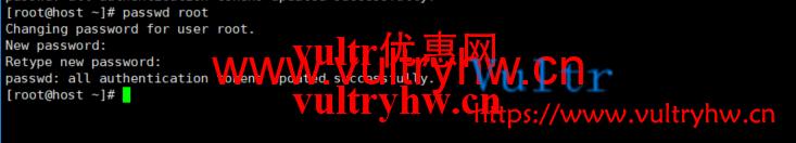 Vultr修修改root密码