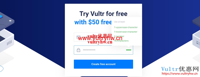 Vultr免费50美元