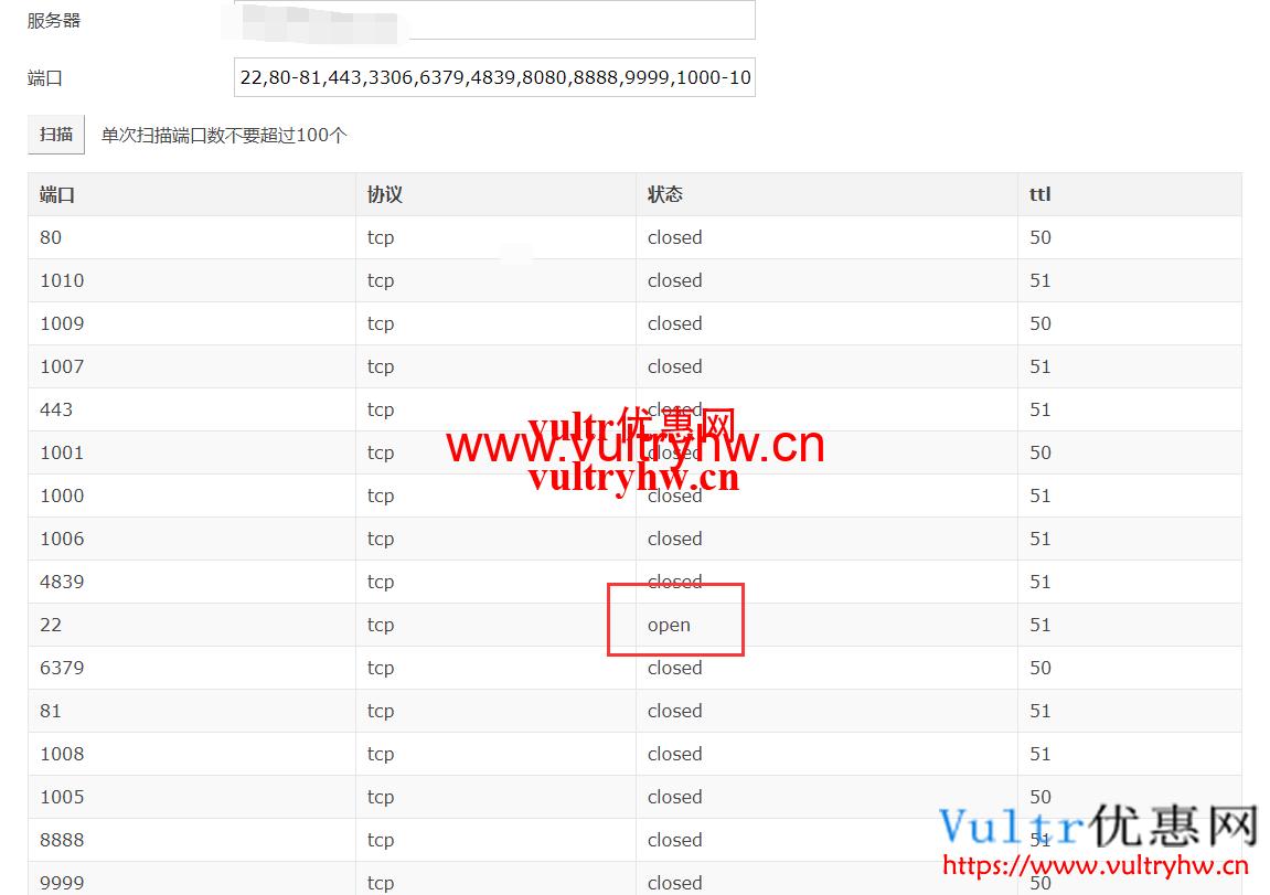 Vultr VPS只有22端口开放
