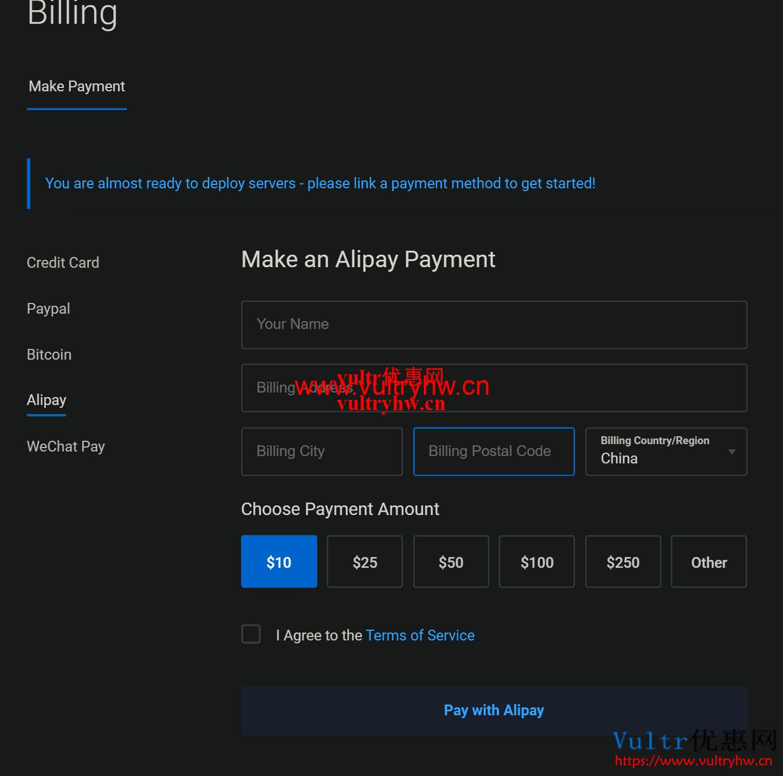 Vultr账单信息怎么填