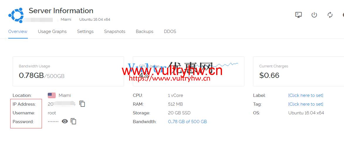 Vultr VPS信息