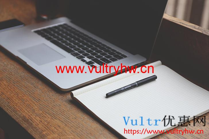 Vultr按年付款