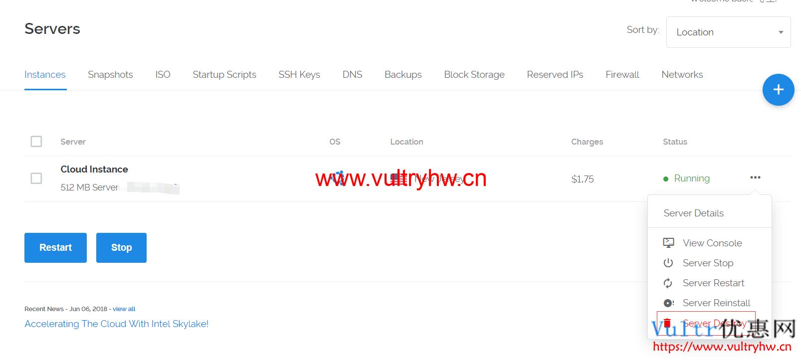 Vultr暂停后(Server Stop)还扣费吗