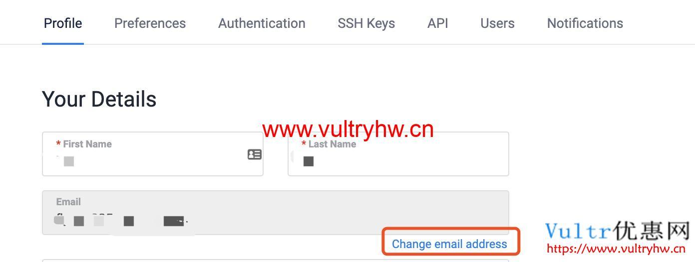 Vultr修改邮箱地址