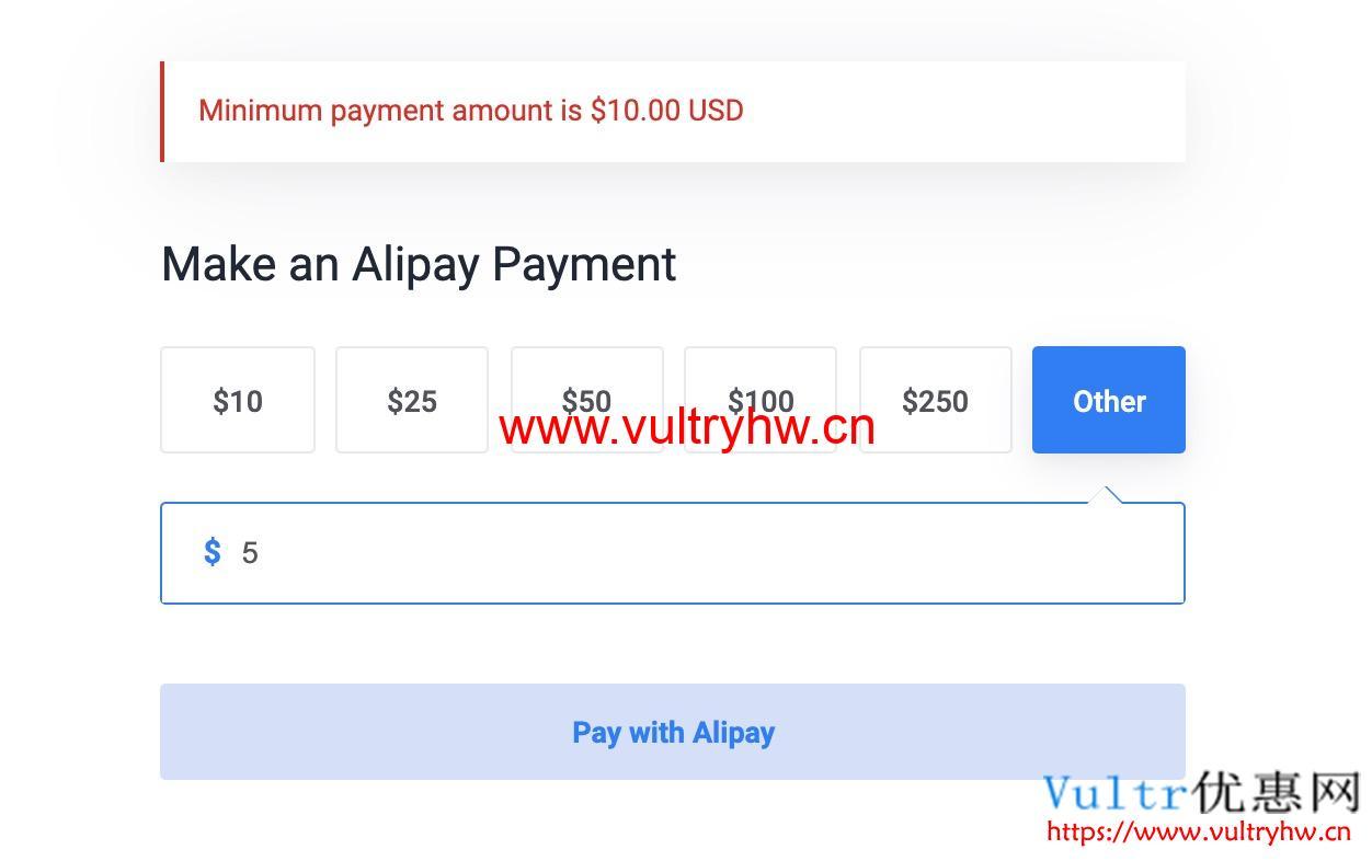 Vultr最少充值10美元