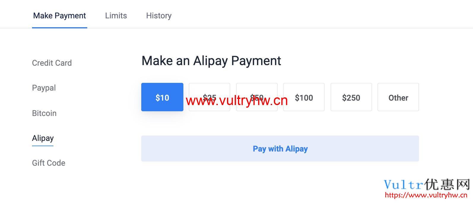 Vultr支付宝充值