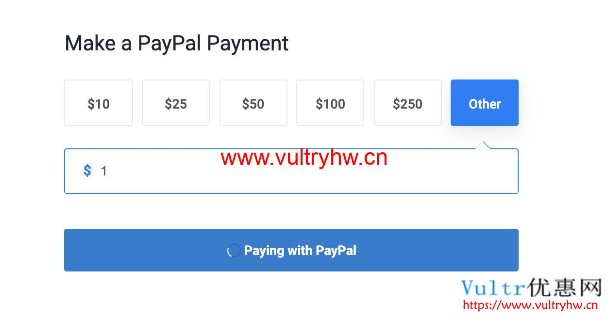 Vultr PayPal充值
