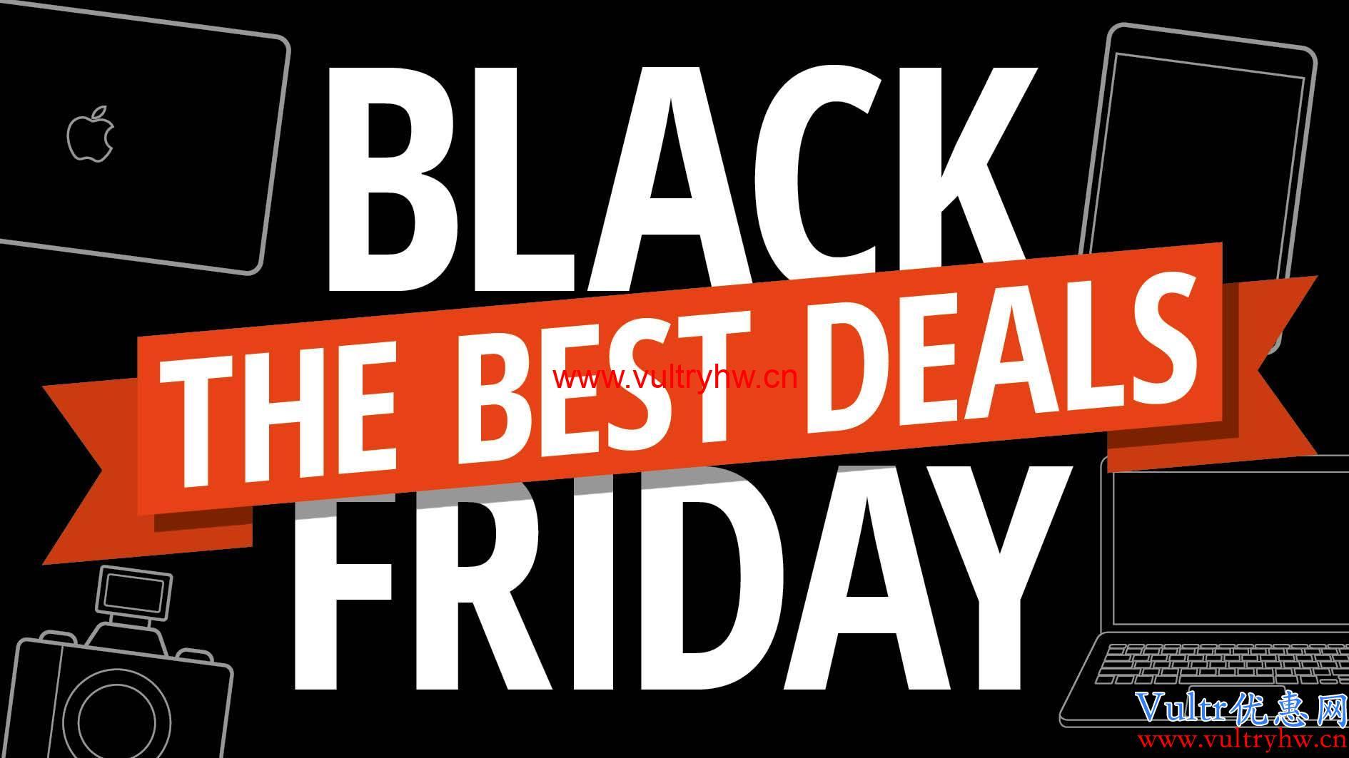 Vultr感恩节和黑色星期五促销