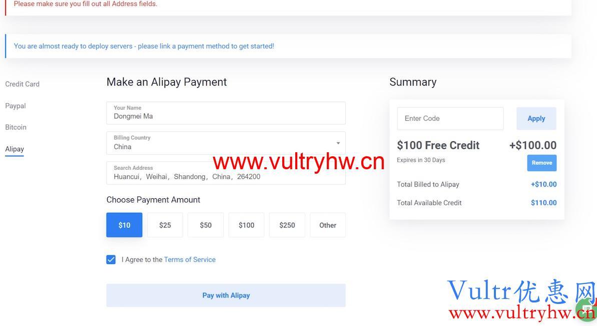 Vultr无法付款