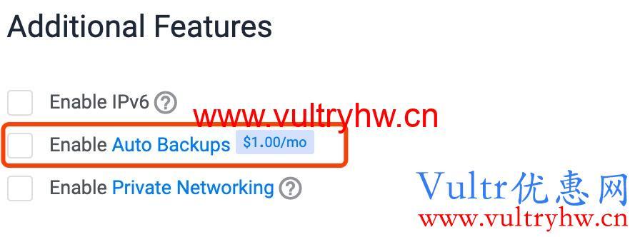 Vultr自动备份开通教程