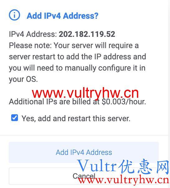 Vultr多IP收费