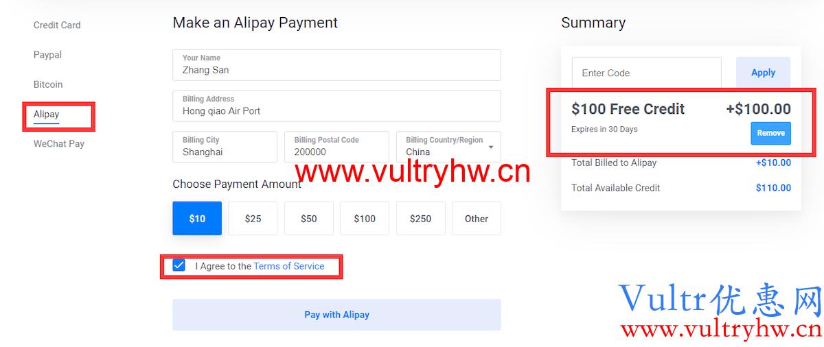 Vultr新用户送100美元
